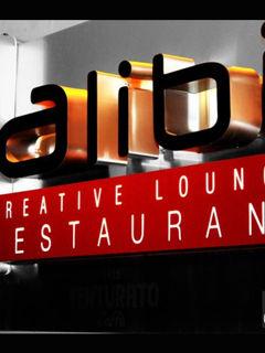 Alibi creative lounge